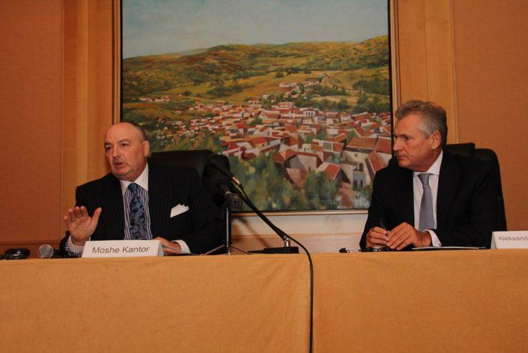 Presentation of Model Statute on Promoting Tolerance